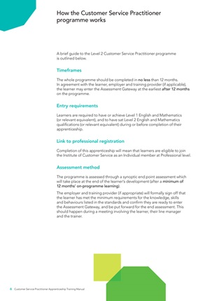 customer service training manual page 1 thumbnail